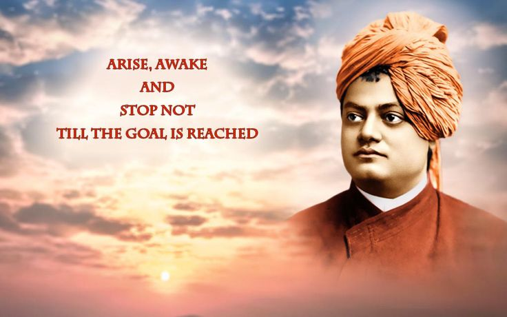 Arise Awake and Stop Not Till The Goal Is Reached - Happy Swami Vivekanand Jayanti