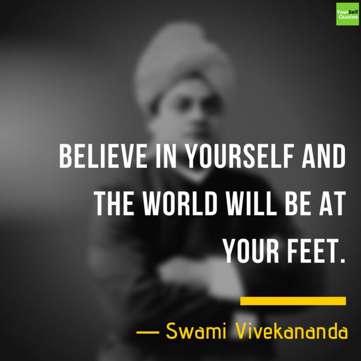 Believe in yourself and the world will be at yoyr feet - Swami Vivekanand Jayanti