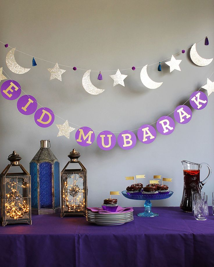 Eid al-Fitr decoration idea