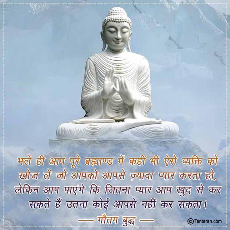 Happy Buddha Jayanti - 2021
