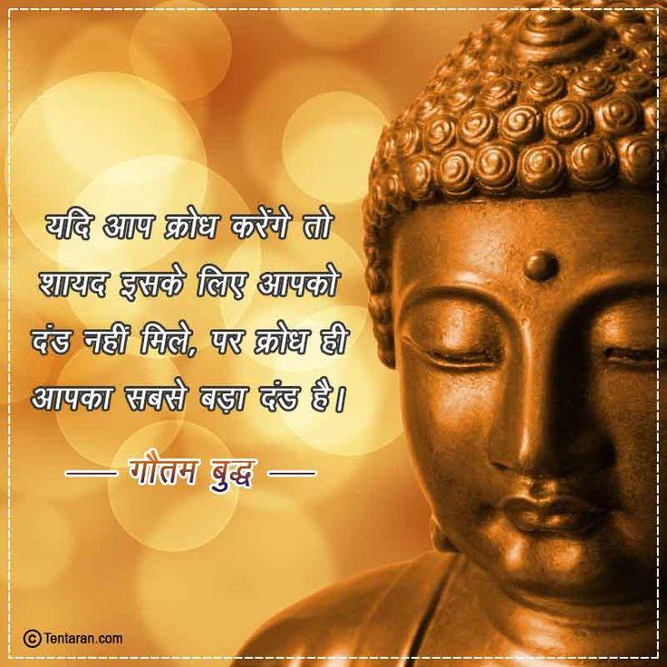 Happy Buddha Jayanti