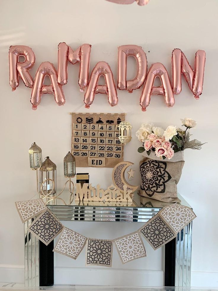 Ramadan Decoration idea