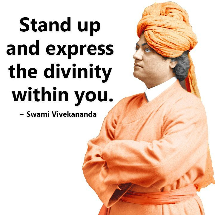 Stand up and Express the divinity within You .- Swami Vivekanand Jayanti
