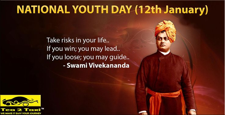 Swami Vivekanand Jayanti  ... Happy National Youth Day