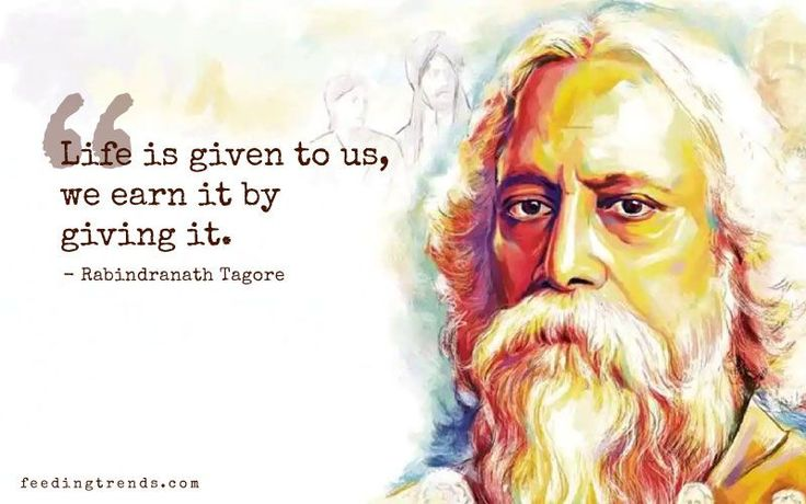 Rabindranath Tagore 1